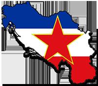 Југославија